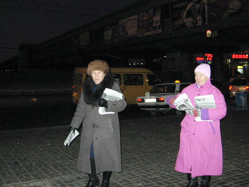 05 декабря 2007 г. пикет в Новосибирске в защиту Григория Грабового