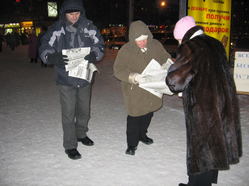 18 декабря 2007 г. пикет в Новосибирске в защиту академика Грабового