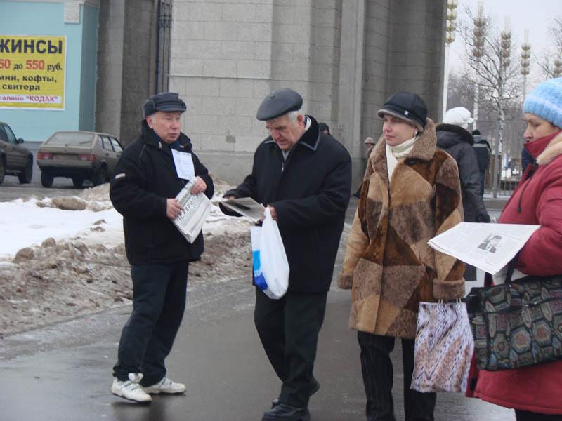 02 февраля 2008 г. в Москве МИТИНГ За Освобождение Григория Грабового и прекращение его уголовного преследования