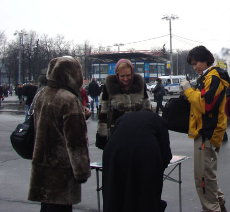 09 февраля 2008 г. в Москве МИТИНГ За Освобождение Григория Грабового и прекращение его уголовного преследования