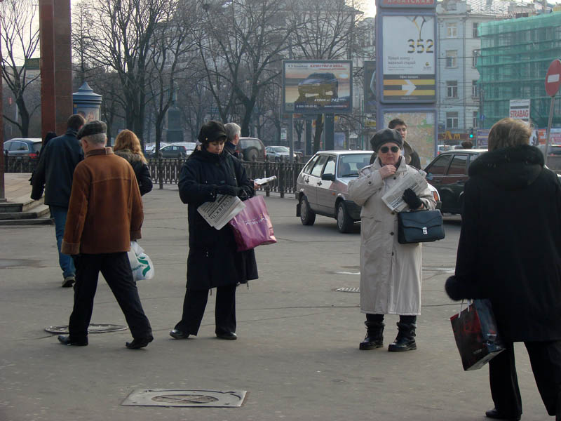 10 марта 2008 г. в Москве ПИКЕТ За Освобождение Григория Грабового и прекращение его уголовного преследования