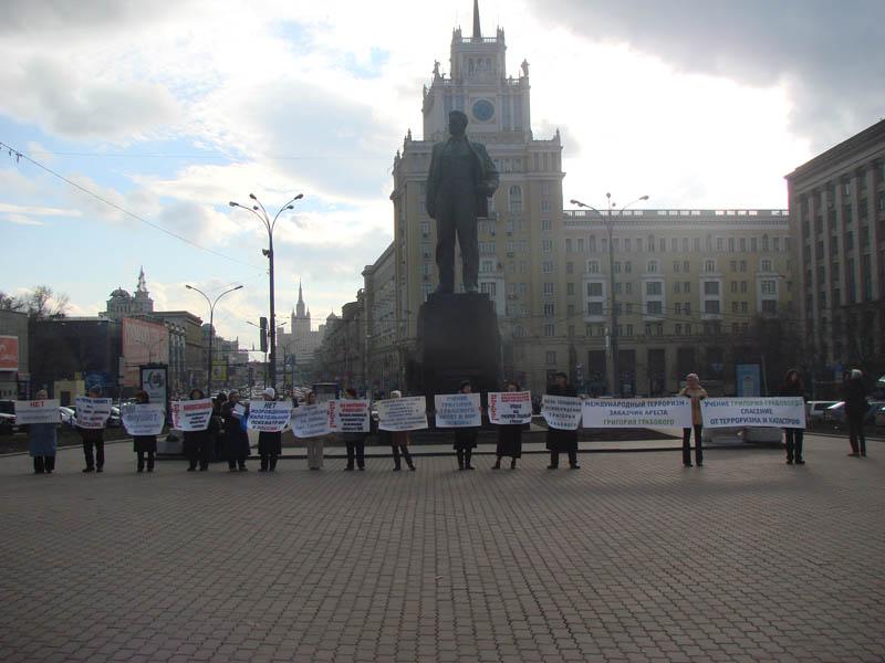 17 марта 2008 г. в Москве ПИКЕТ За Освобождение Григория Грабового и прекращение его уголовного преследования