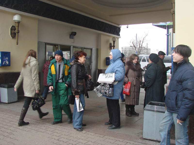 19 марта 2008 г. в Москве ПИКЕТ За Освобождение Григория Грабового и прекращение его уголовного преследования