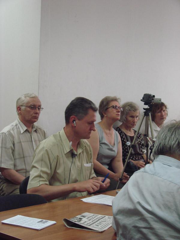 20 августа 2008 г. Город Москва. Пресс-конференция на тему: Правозащитники признали Григория ГРАБОВОГО политзаключенным