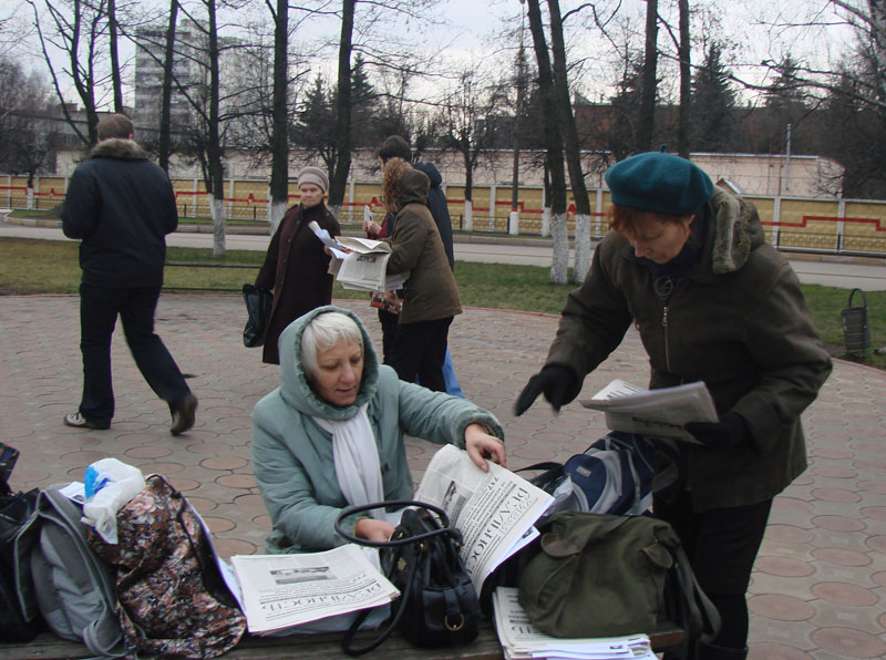 Пикет ЗА СВОБОДУ ГРИГОРИЯ ГРАБОВОГО 06 декабря 2008 года  в Раменском