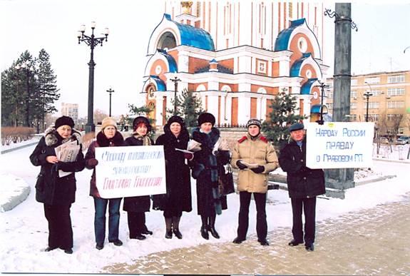 Пикет ЗА СВОБОДУ ГРИГОРИЯ ГРАБОВОГО в Липецке