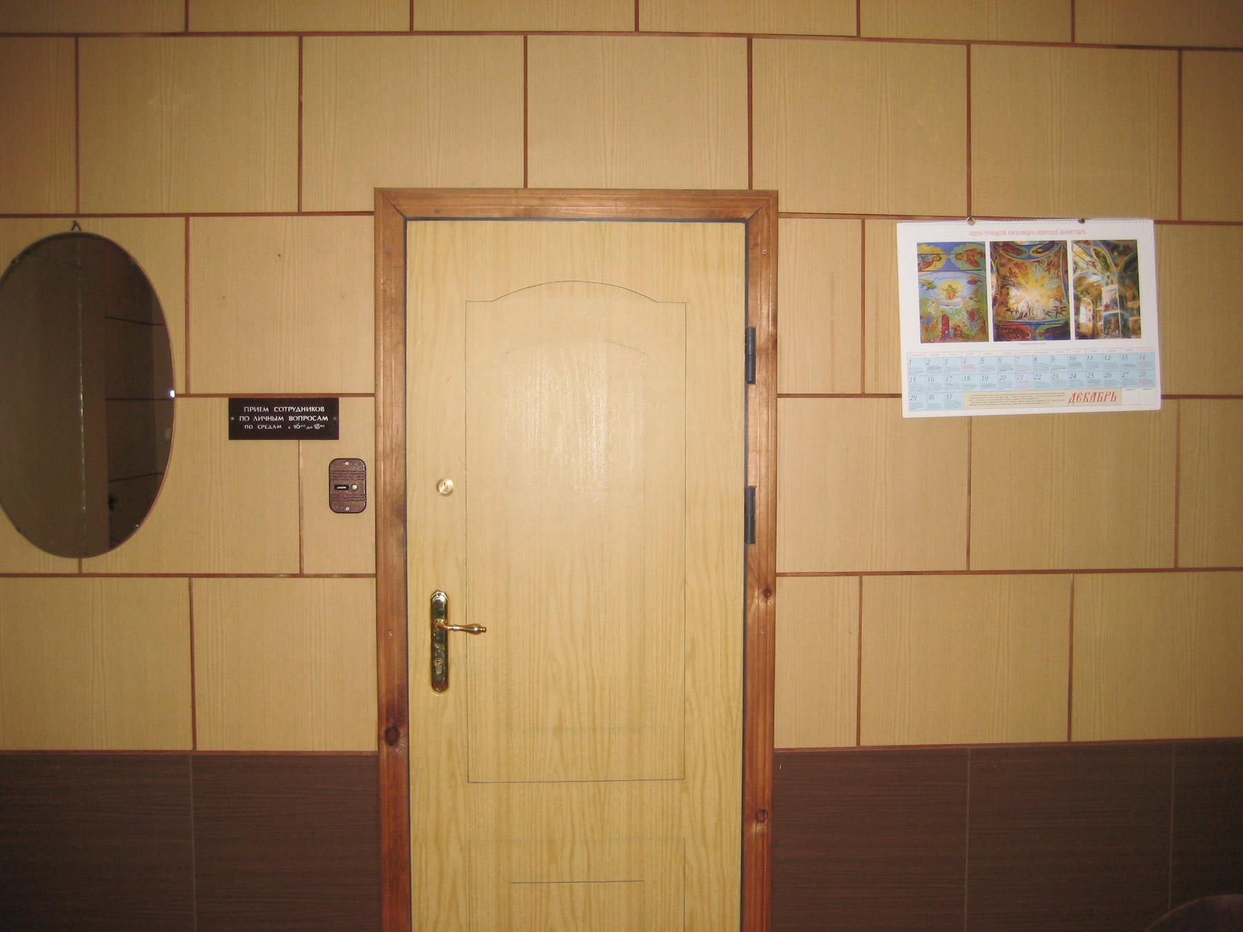 Кабинет начальника ФБУ ИК-6 (гор.Санкт-Петербург), с указанием времени приёма на табличке.