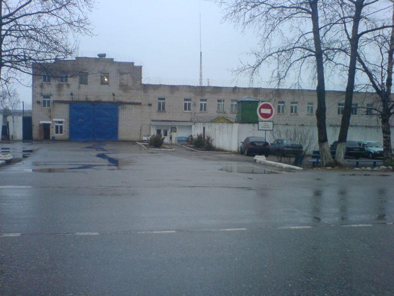 ИК-4 город Валдай.