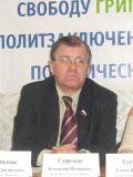 29 декабря 2009 года в 19.00 в Москве в пресс-центре МОО «Хартия-ДРУГГ» состоялась пресс-конференция «Нарушения прав политзаключенного Григория Грабового при этапировании в Пермь»